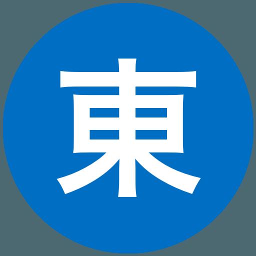 東京学館新潟高等学校(男子)