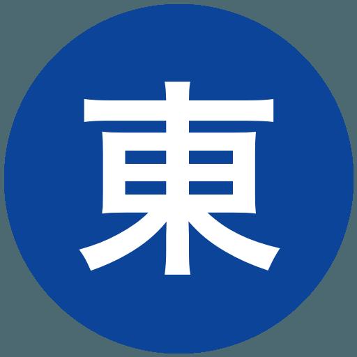 東京学館浦安高等学校(男子)