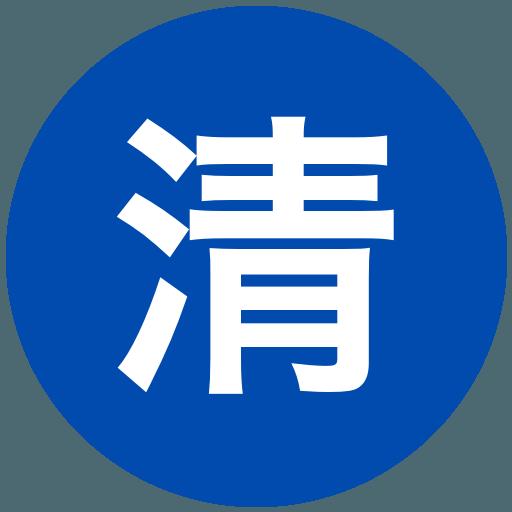 清風高等学校(男子)