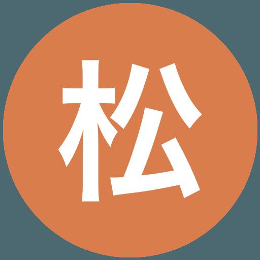 松商学園高等学校(男子)