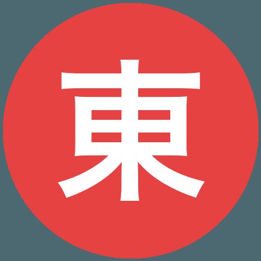 東海大学菅生高等学校(男子)