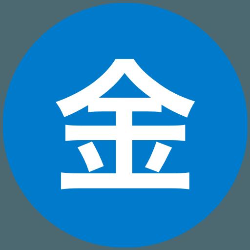金沢高等学校(男子)
