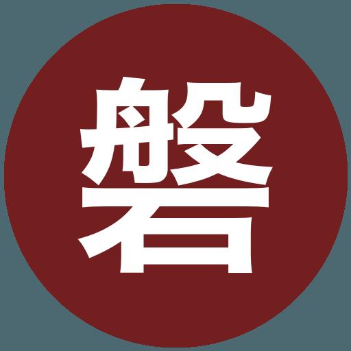 磐城桜が丘高等学校