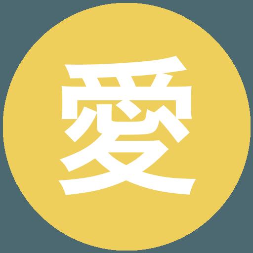 愛知啓成高等学校(女子)