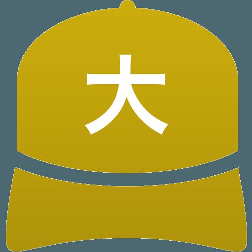 大船渡東高等学校(男子)