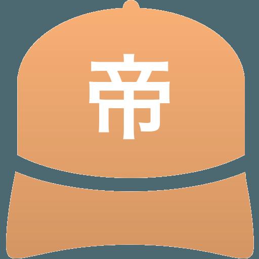 帝京高等学校(男子)