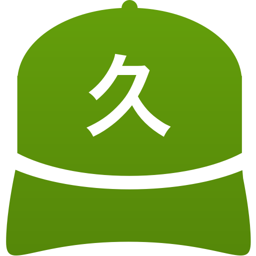 久慈高等学校(男子)