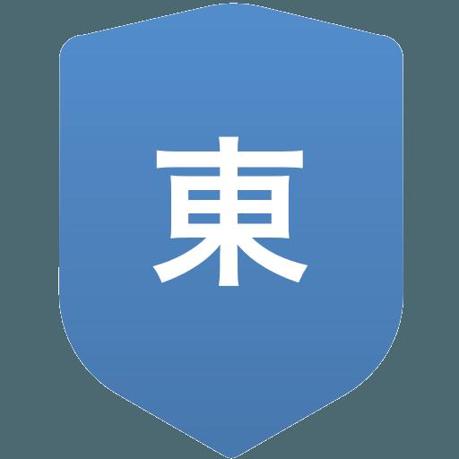 東京国際大学(男子)