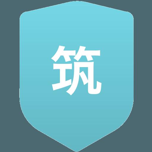 筑波大学(男子)