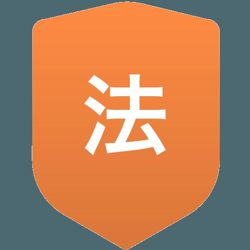 法政大学(男子)