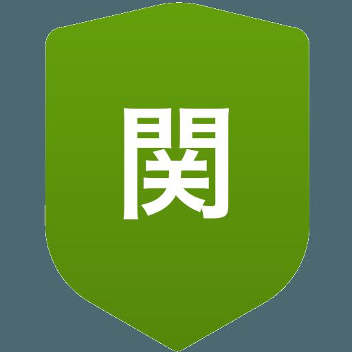 関東学院大学(男子)
