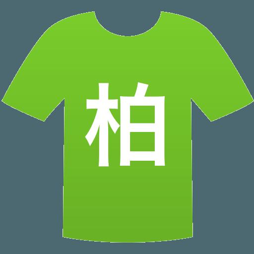 柏崎工業高等学校(男子)