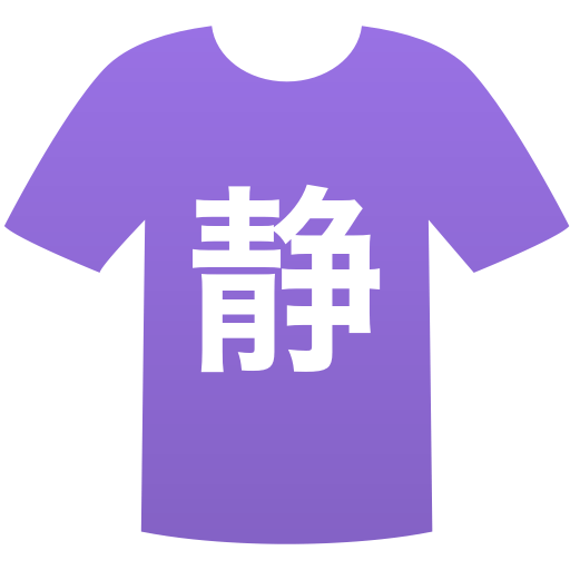 静岡西高等学校(男子)