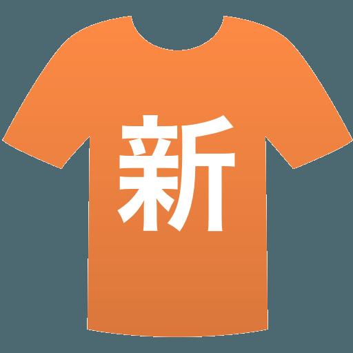 新潟江南高等学校(女子)