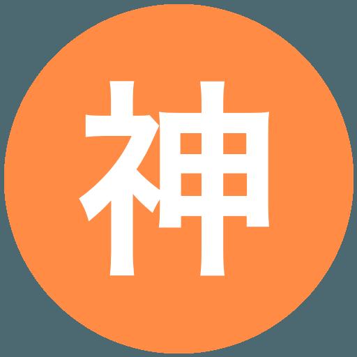 神村学園高等部(女子)