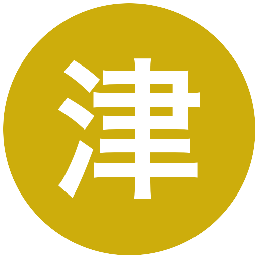 津商業高等学校(女子)
