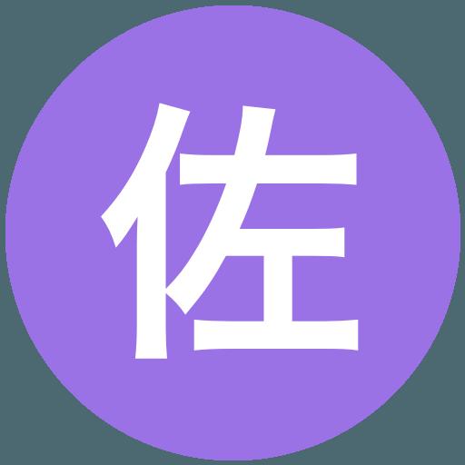 佐賀女子短期大学付属佐賀女子高等学校(女子)