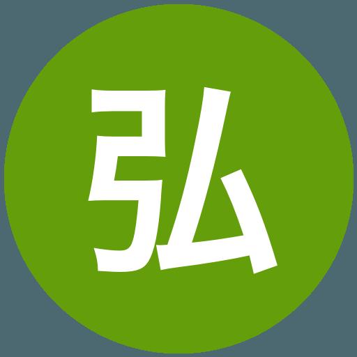 弘前実業高等学校(女子)