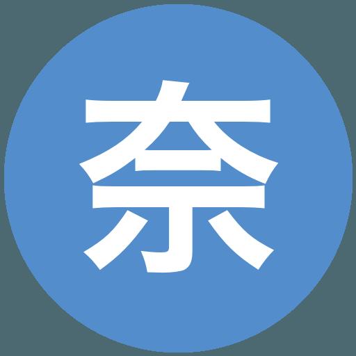 奈良女子高等学校(女子)