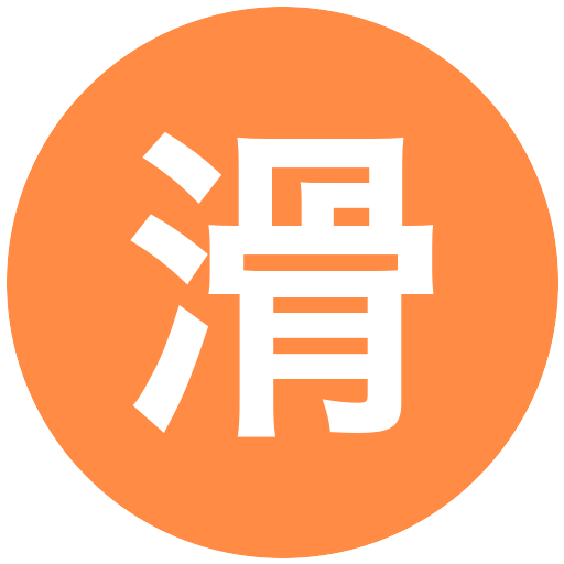 滑川高等学校(女子)