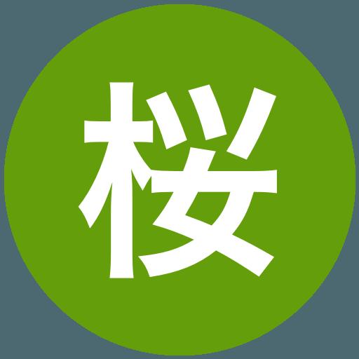 桜宮高等学校(女子)