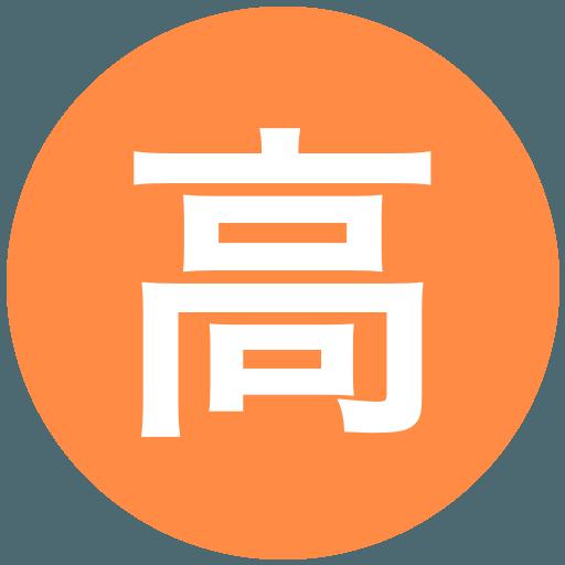 新潟県立高田商業高等学校(女子)