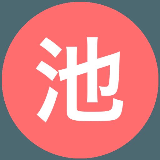 徳島県立池田高等学校辻校(女子)