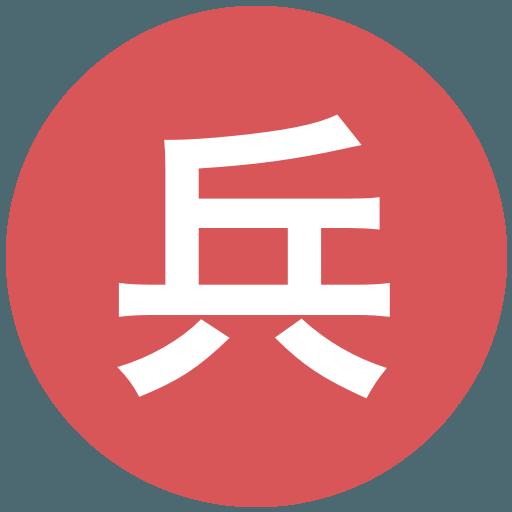 兵庫大学附属須磨ノ浦高等学校(女子)
