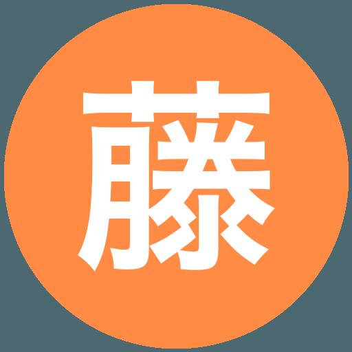 藤村女子高等学校(女子)