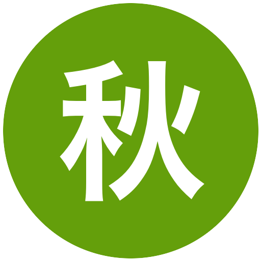 秋田北高等学校(女子)