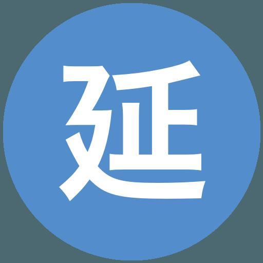 延暦寺学園比叡山高等学校(女子)