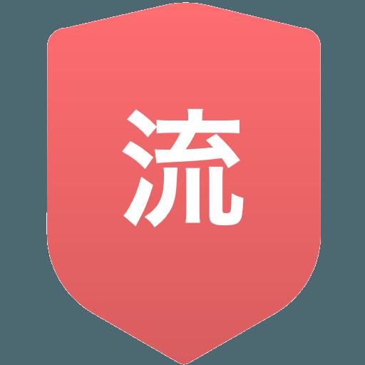流通経済大学付属柏高等学校(男子)