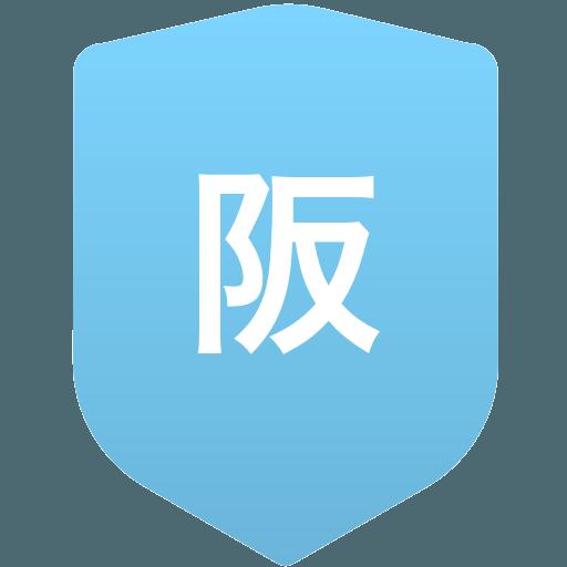阪南大学高等学校(男子)