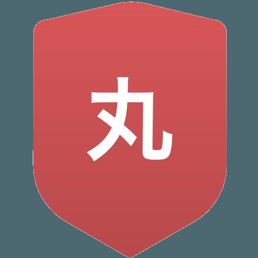福井県立丸岡高等学校(男子)