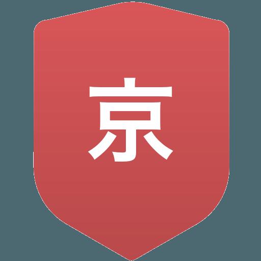 京都橘高等学校(男子)
