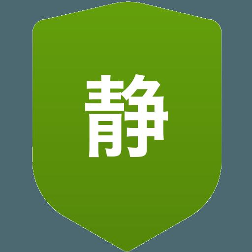 静岡学園高等学校(男子)