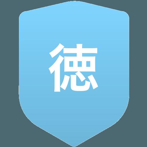 徳島市立高等学校(男子)