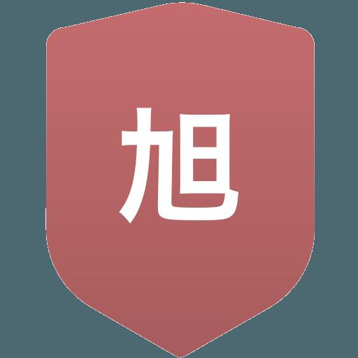 旭川実業高等学校(男子)