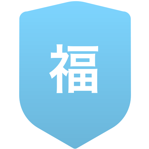 福井工業大学附属福井高等学校(女子)