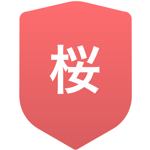 桜の聖母学院高等学校(女子)