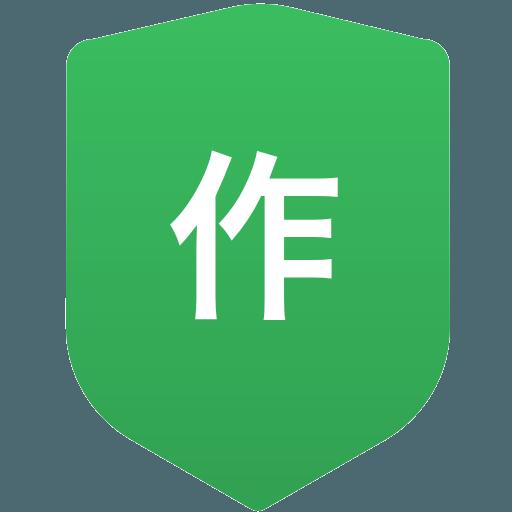 作陽高等学校(男子)