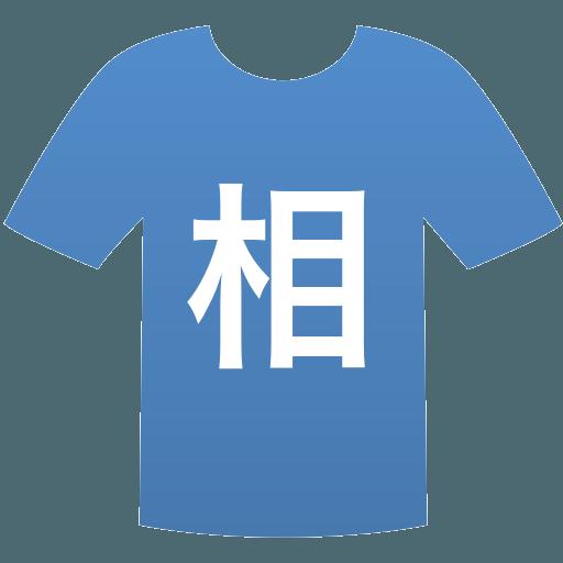 相馬高等学校(男子)
