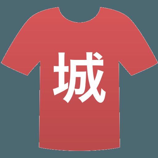 徳島県立城東高等学校(男子)