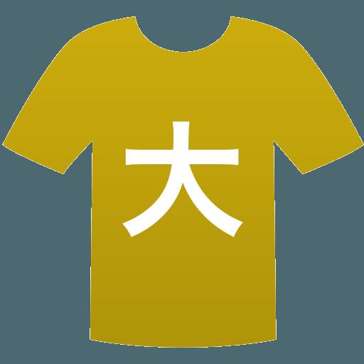 大塚高等学校(男子)