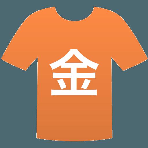 金沢商業高等学校(女子)