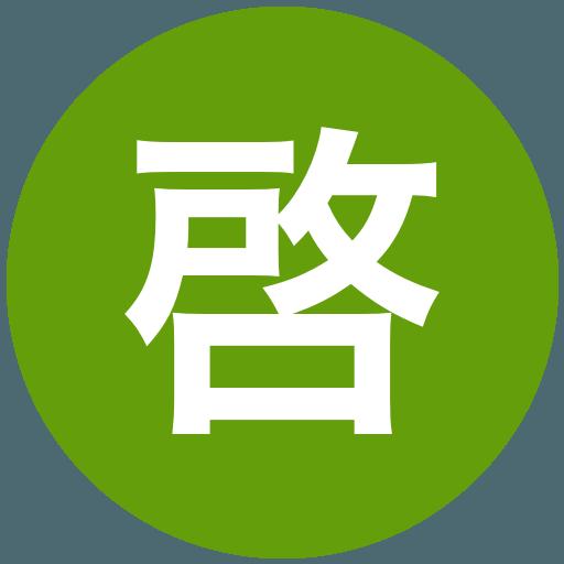 啓新高等学校(男子)