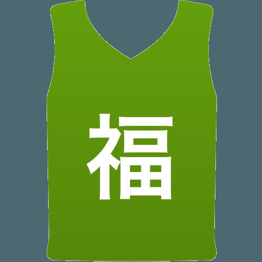 福岡第一高等学校(男子)