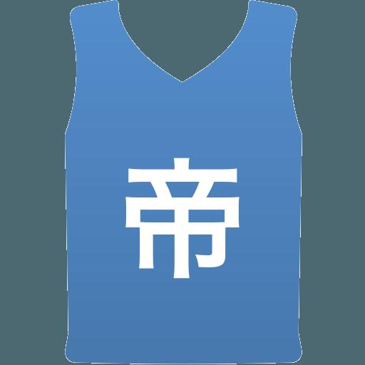 帝京長岡高等学校(男子)