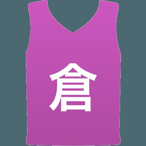 倉吉総合産業高等学校(男子)