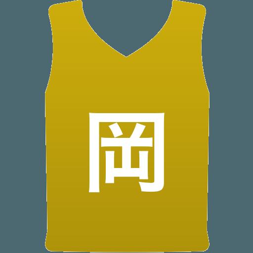 岡山学芸館高等学校(男子)